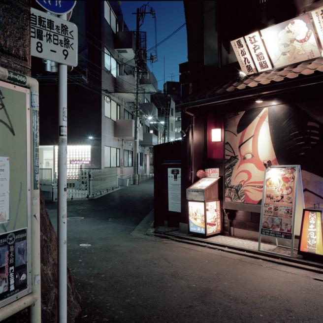 My Tokyo nights